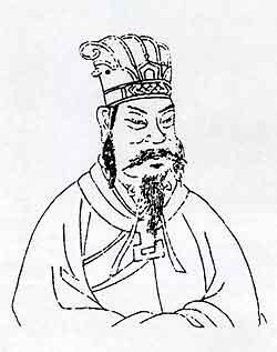 Wu Di (156-87 BCE)