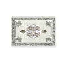 Ulzii Pattern Wool Carpet