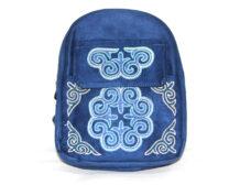 Blue Kazakh Embroided Backpack 3